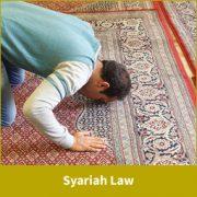 eventsdetails_SyariahLaw